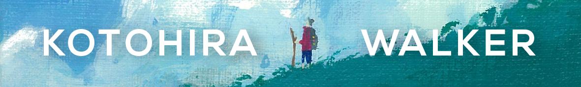 KOTOHIRA-WALKER